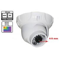 ADSL20P60/ Cameră de supraveghere tip Dome la 600 TVL de interior/exterior