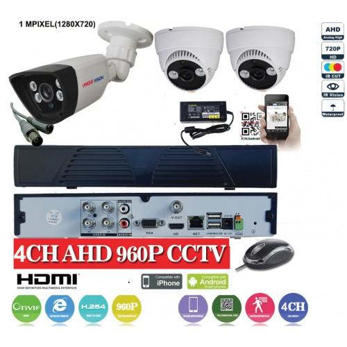 KIT15HD/ Kit de supraveghere 1xDVR cu 4 canale analog HD-L model AHD3004, 1xcameră analog HD 720P (1Mp) model UV-AHDBX607 de interior/exterior și 2xcamere analog HD 720P (1Mp) model UV-AHDDX314 de interior