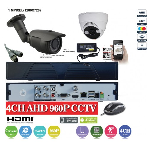 KIT17HD/ Kit de supraveghere 1xDVR cu 4 canale analog HD-L model AHD3004, 1xcameră analog HD 720P (1Mp) model UV-AHDBX708 exterior cu lentilă reglabilă între 2,8 și 12 mm și 1xcameră analog HD 720P (1Mp) model UV-AHDDX314 de interior