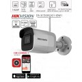 DS-2CD2051G1-IDW1/ Camera bullet IP Wireless Hikvision 5MP, 2.8mm, IR 30m, IP66, microfon, slot card