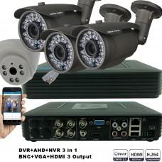 KIT5-HD/ 1xDVR 4 canale- 3 X camere AHD 720P(1MP) de exterior cu lentila reglabila 2.8-12 mm -1 X c amera AHD 720P(1MP)  de interior