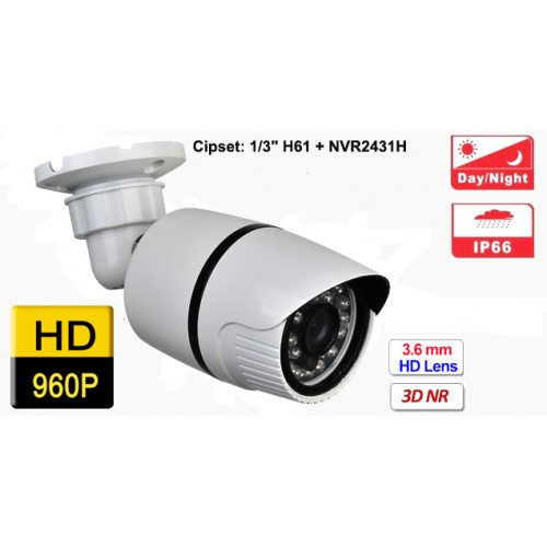 UV-AHDBT601/ Cameră de supraveghere AHD (1,3 Mpixeli/960P) de exterior/interior pentru 20 metri pe timp de noapte