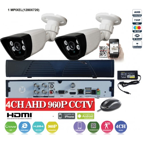 KIT6HD/ Kit de supraveghere 1xDVR cu 4 canale Analog HD-L model AHD3004 și 2xcamere Analog HD 720P (1Mpixel) model UV-AHDBX607 de interior/exterior